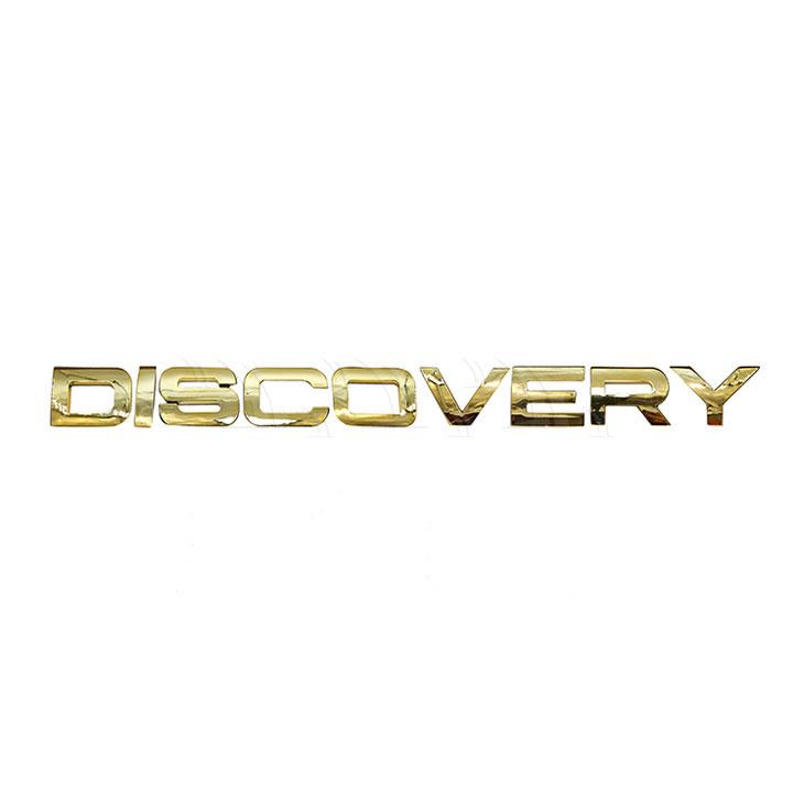 0f533dbc-5--chu-noi-discovery-vang-2900-s.jpg