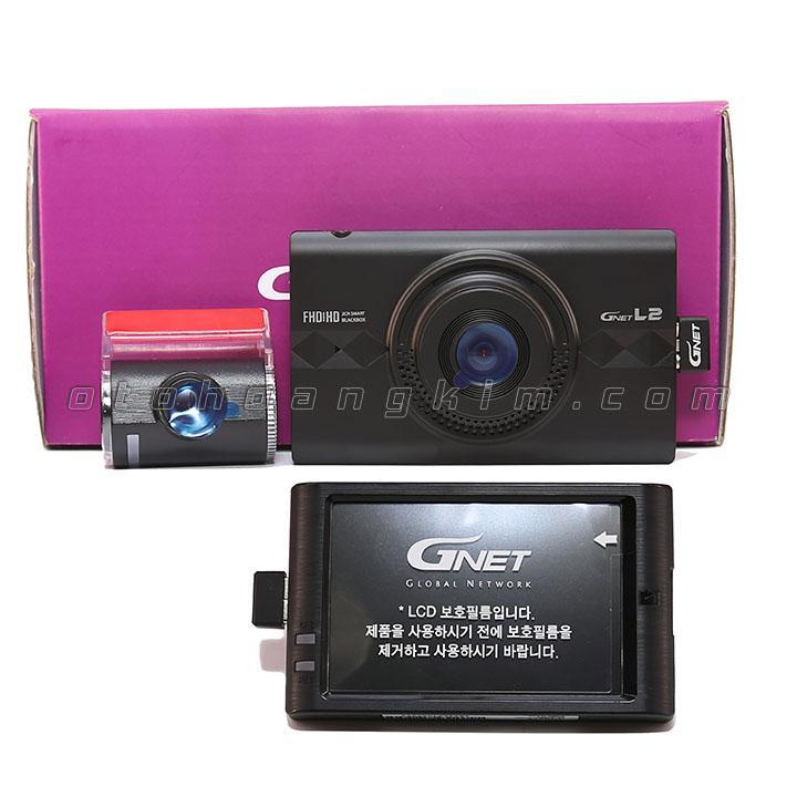 Camera hành trình GNET L2
