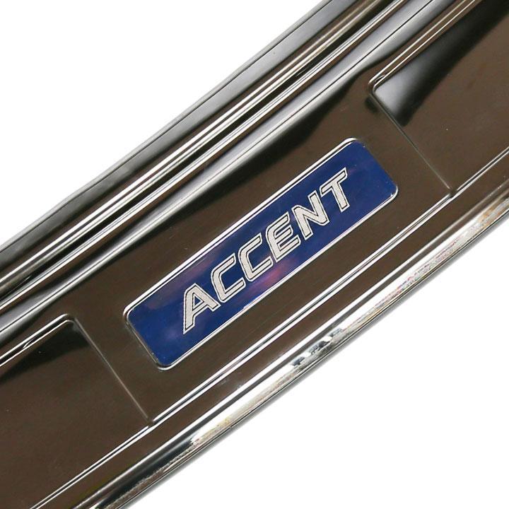 Chống trầy cốp sơn Accent [2018-2020] titan