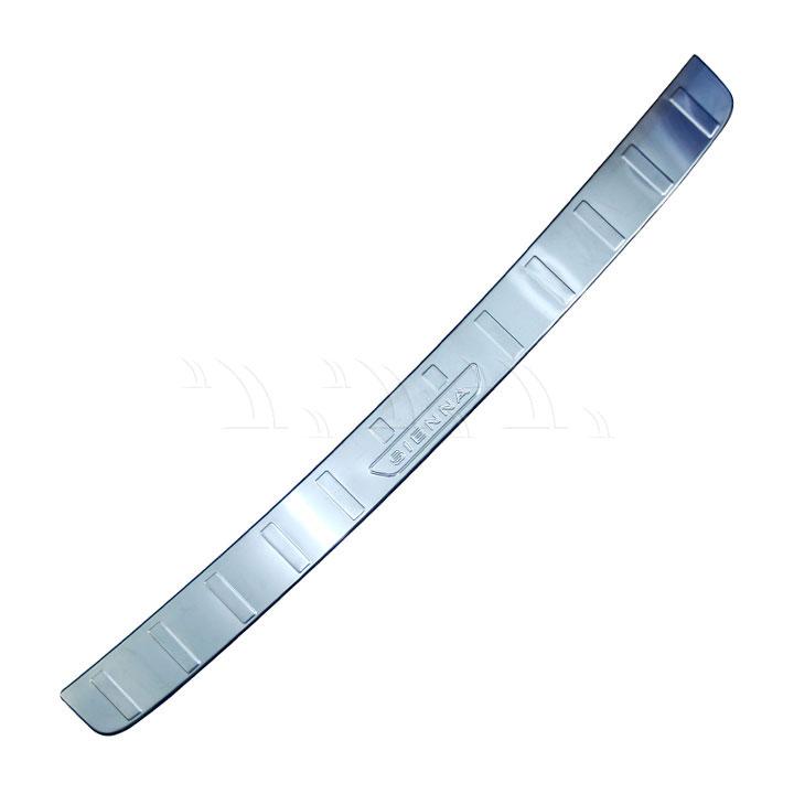 2ea0ba5a-129--chong-tray-cop-son-siena-7421-1-s.jpg