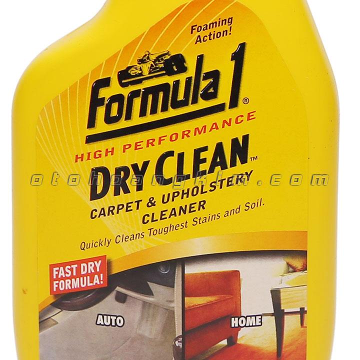 34--ddvs-formula1-dry-clean-6761-3.jpg