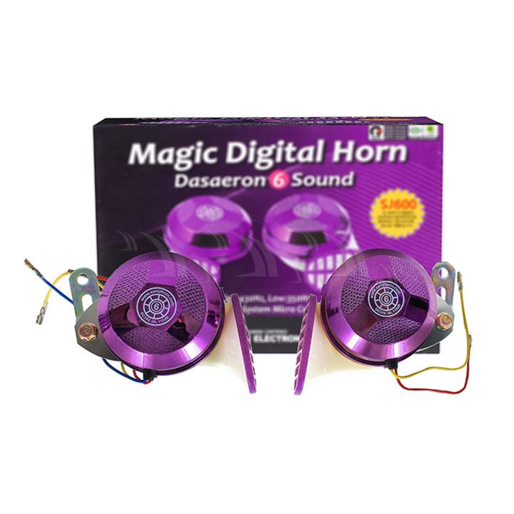 Còi ngân Magix Digital Horn 6 tiếng 24V