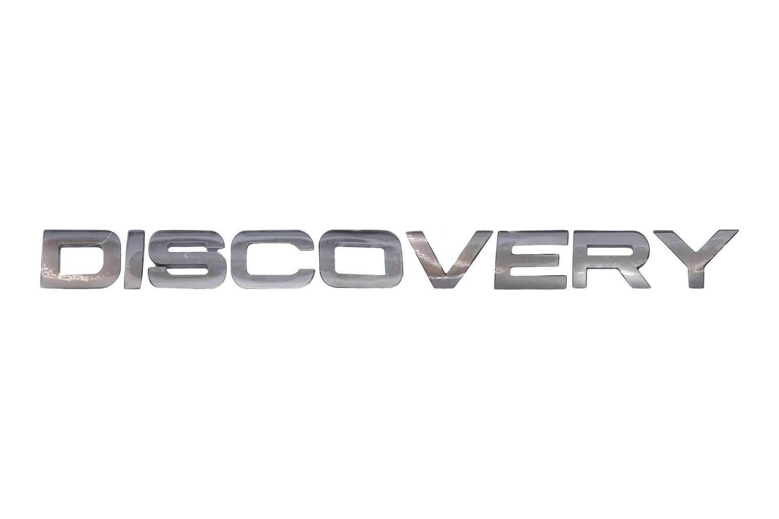 Chữ nổi Discovery trắng