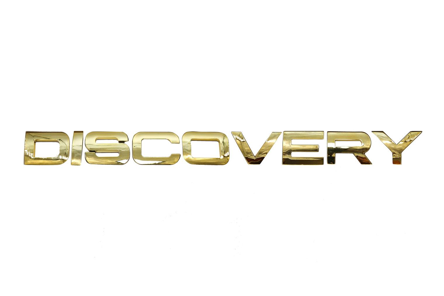 Chữ nổi Discovery vàng