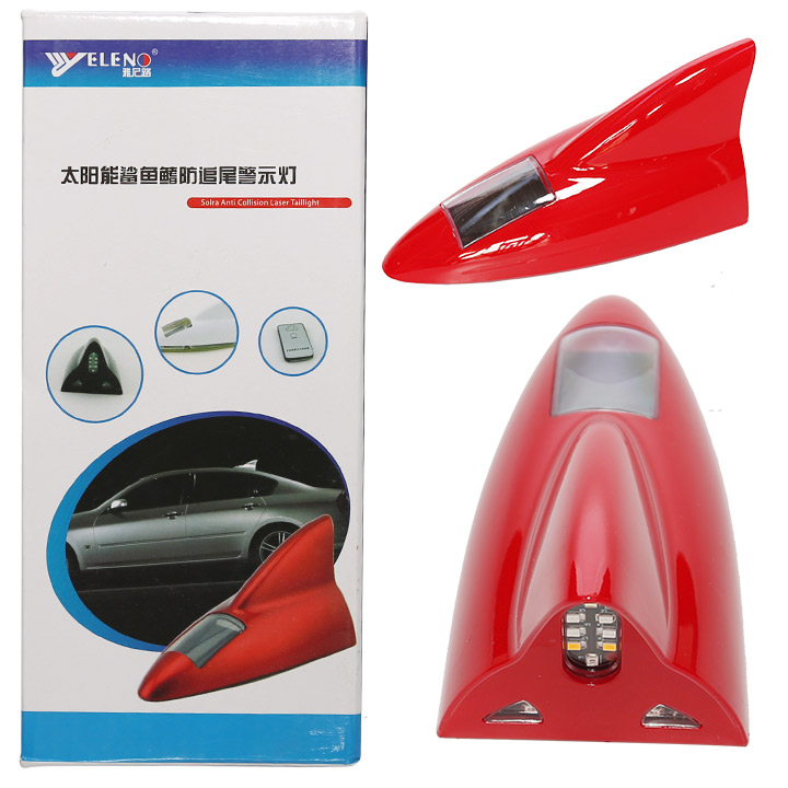 sản phẩm Đuôi cá ăng ten có đèn màu đỏ