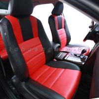Bọc ghế da ô tô Camry - BGD006