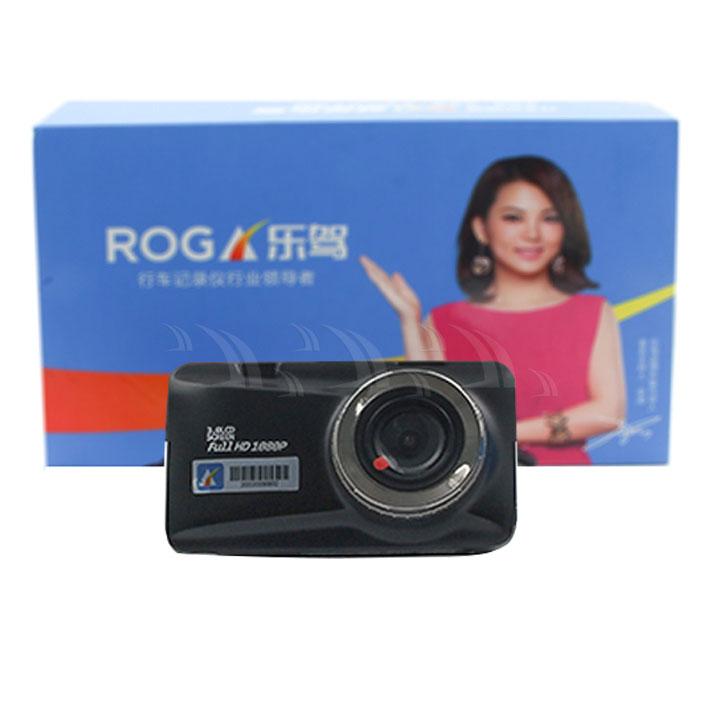 61d5cb7e-64-camera-hanh-trinh-x650-7230-1-s.jpg