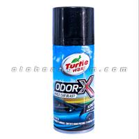 DDVS Turtle Wax Odor-X