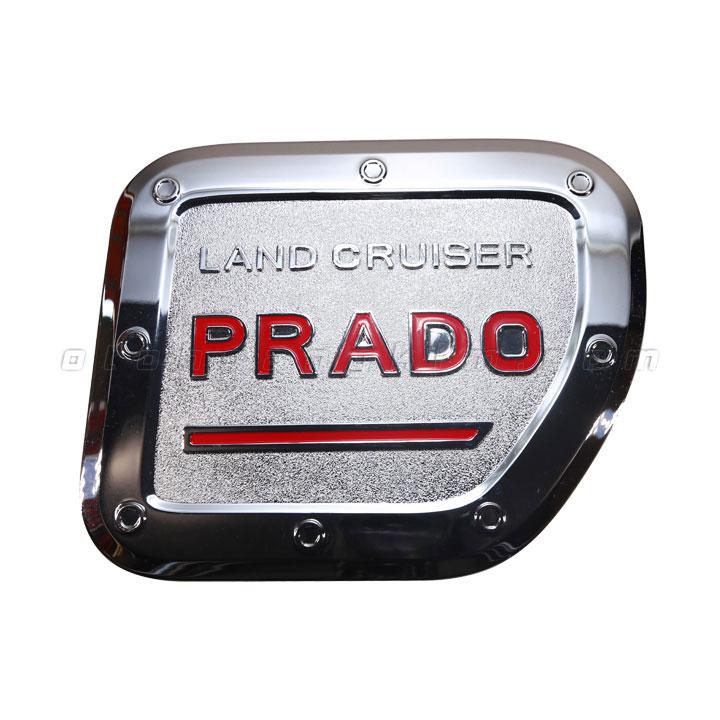 Nắp xăng Prado