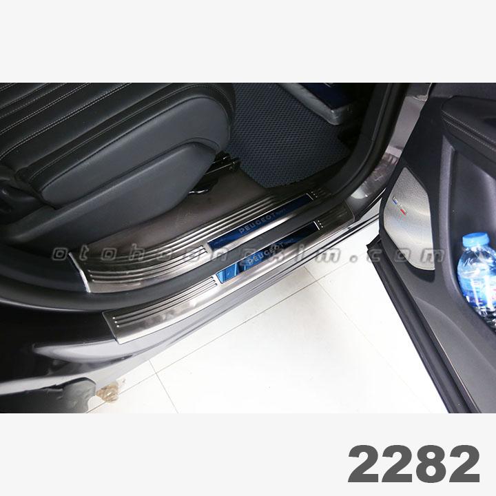 sản phẩm Bệ bước phần sơn Peugeot 5008 [2017 - 2020]