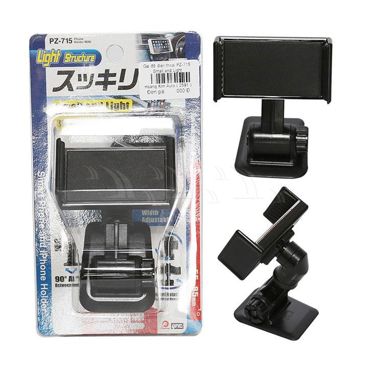 Giá đỡ điện thoại PZ-715 Small and Light
