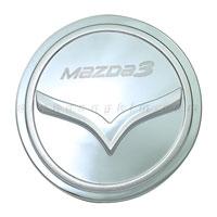 Nắp xăng Mazda 3 [2015-2019] (trừ Mazda 3s)