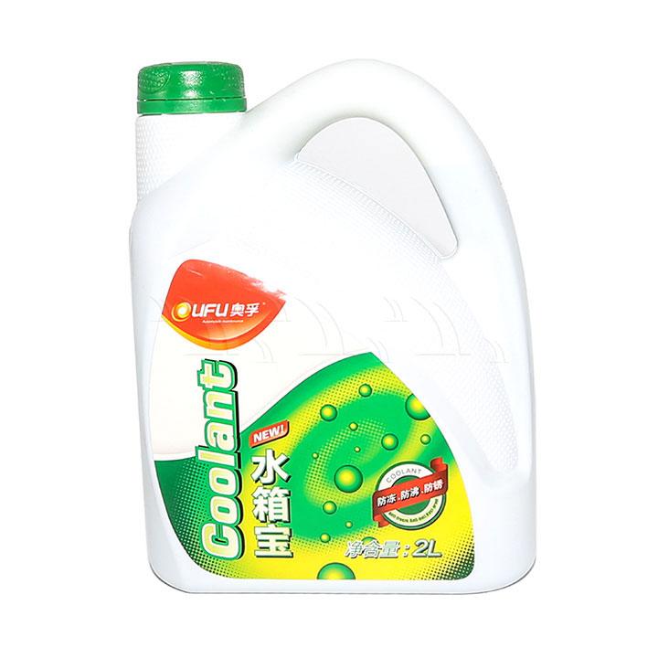 Dung dịch bảo dưỡng Ufu Coolant giải nhiệt 2 lít xanh