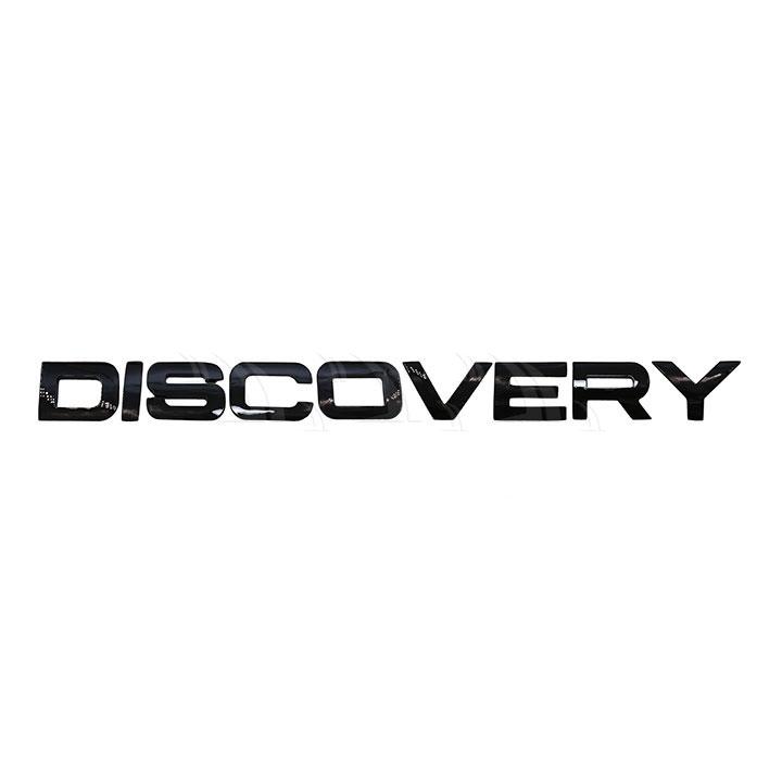 cd9c919e-3--chu-noi-discovery-den-2899-s.jpg
